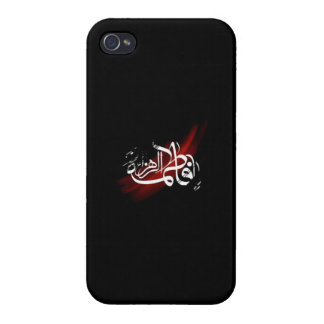Fatima Alzahra iPhone 5/5s Case Case For The iPhone 4