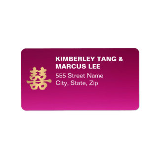 Faux Gold Double Happiness | Address Labels