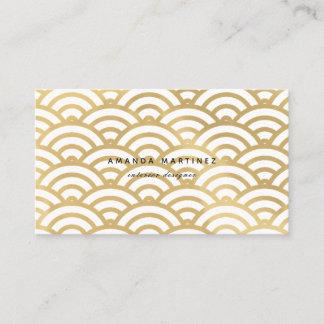Faux Gold Foil Wave Pattern Business Card