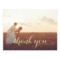 Faux Gold Glitter Wedding Thank You Postcard