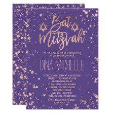 Faux rose gold confetti purple Bat Mitzvah Invitation