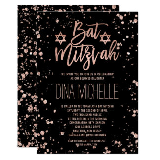Faux rose gold confetti splatters Bat Mitzvah Card