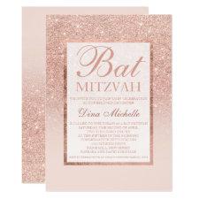 Faux rose gold glitter elegant chic Bat Mitzvah Invitation