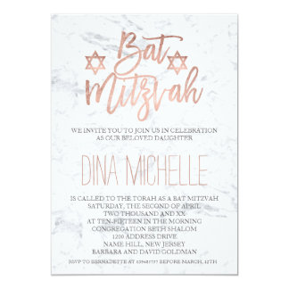 Faux rose gold typography marble chic Bat Mitzvah Card