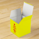 [Smile] keep calm and smile on  Favor Boxes Party Favour Box