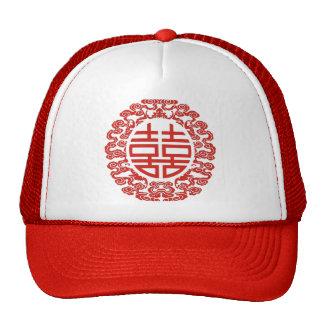favor chino moderno del boda de la felicidad doble gorras