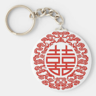 favor chino moderno del boda de la felicidad doble llavero redondo tipo pin