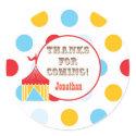 Favor Sticker - Circus sticker