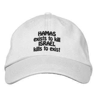 Favorable gorra de Israel Anti-Hamás Gorra De Béisbol Bordada