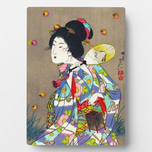 Favoritos de Nobukazu Yosai del amor hermoso de la Placas Con Foto
