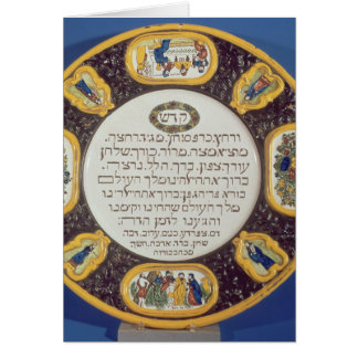 Fayeme Passover Dish,by Isaac Cohen of Pesaro Card