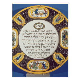 Fayeme Passover Dish,by Isaac Cohen of Pesaro Post Cards