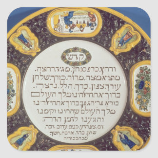 Fayeme Passover Dish,by Isaac Cohen of Pesaro Square Sticker