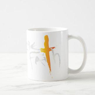 Fe extrema - espiritualidad del cristiano de la re taza básica blanca