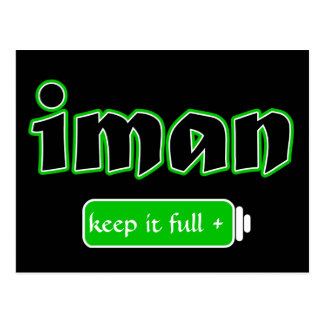Fe islámica tarjetas postales
