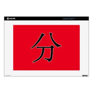 "fèn - 分 (part) skins for 15"" laptops"