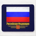 Federación Rusa 2 Alfombrillas De Ratones
