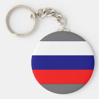 Federación Rusa Llavero Redondo Tipo Pin