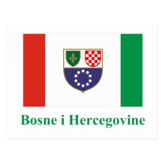 Federation of Bosnia & Herzegovina Flag with Name  Postcard