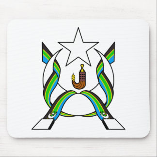 Federation of South Arabia Coat of Arms Mouse Pad
