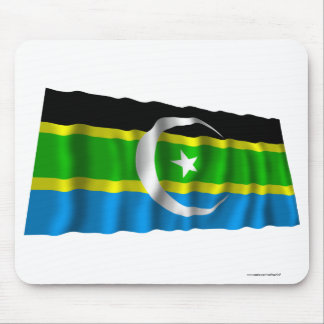 Federation of South Arabia Waving Flag Mouse Pad