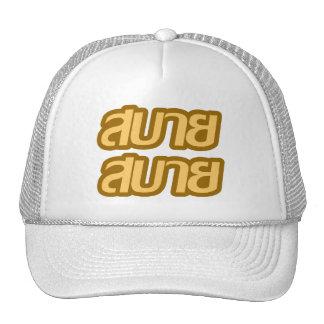 Feelin' Good ☺ Sabai Sabai in Thai Language ☺ Trucker Hat