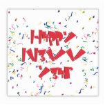 Felices Año Nuevo de LEET Escultura Fotografica