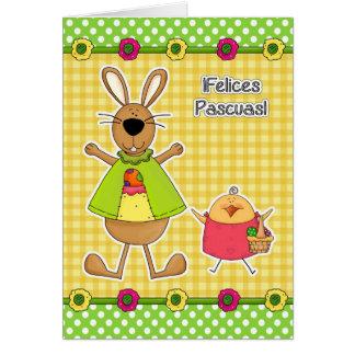 Felices Pascuas Tarjetas de pascua adaptables del