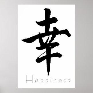 Felicidad 01 del arte del kanji impresiones