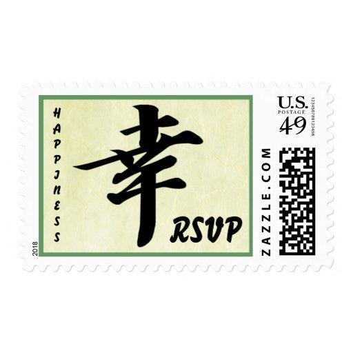 Felicidad del kanji que casa el franqueo de RSVP Sello Postal