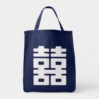 Felicidad doble bolsa tela para la compra