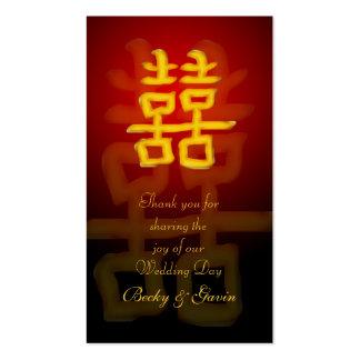 Felicidad doble china de la etiqueta del regalo tarjetas de visita