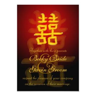 Felicidad doble china de la invitación del boda invitación 12,7 x 17,8 cm