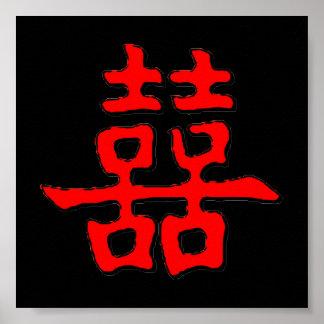 Felicidad doble china posters