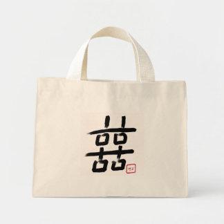 FELICIDAD DOBLE con el inkah (firma japonesa) Bolsa Tela Pequeña