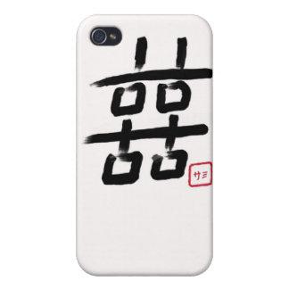 FELICIDAD DOBLE con el inkah (firma japonesa) iPhone 4 Carcasas