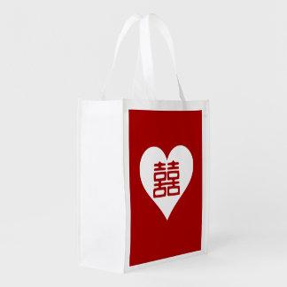 Felicidad doble • Corazón Bolsas Reutilizables