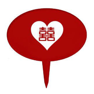 Felicidad doble • Corazón • Rojo intrépido Decoración Para Tarta