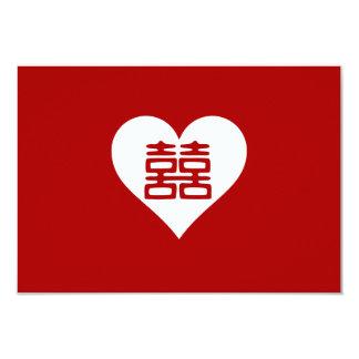 Felicidad doble • Corazón  • Rojo intrépido Invitación 8,9 X 12,7 Cm