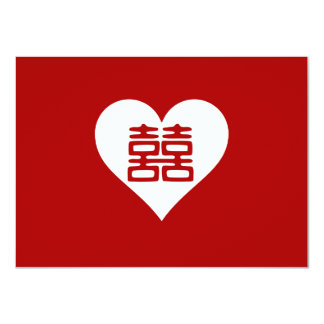 Felicidad doble • Corazón  • Rojo intrépido