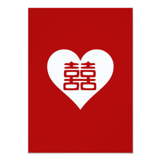 Felicidad doble • Corazón  • Rojo intrépido Invitación 11,4 X 15,8 Cm