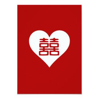 """Felicidad doble • Corazón  • Rojo intrépido Invitación 4.5"""" X 6.25"""""""