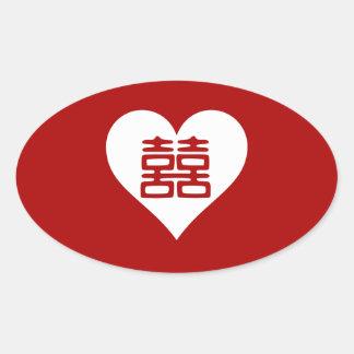 Felicidad doble • Corazón • Rojo intrépido Pegatina Ovalada