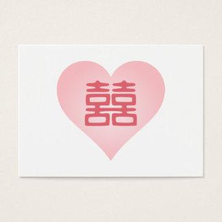 Felicidad doble • Corazón • Rosa Tarjetas De Visita Grandes