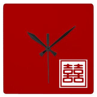 Felicidad doble • Cuadrado Reloj De Pared