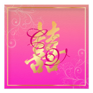 Felicidad doble de PixDezines boda chino Comunicados