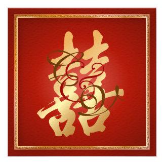 Felicidad doble de PixDezines boda chino Invitación Personalizada
