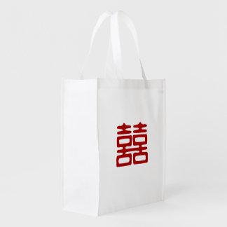 Felicidad doble • Elegante Bolsas De La Compra