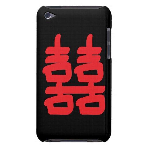 Felicidad doble en caja roja iPod touch cobertura
