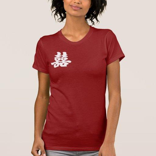 Felicidad doble - frente camisetas